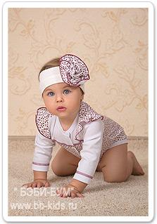 Детская одежда от производителя. Торгово-производственная компания «Бэби-Бум»